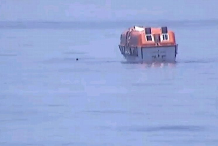 Cruise ship worker who fell overboard rescued nearly a day later