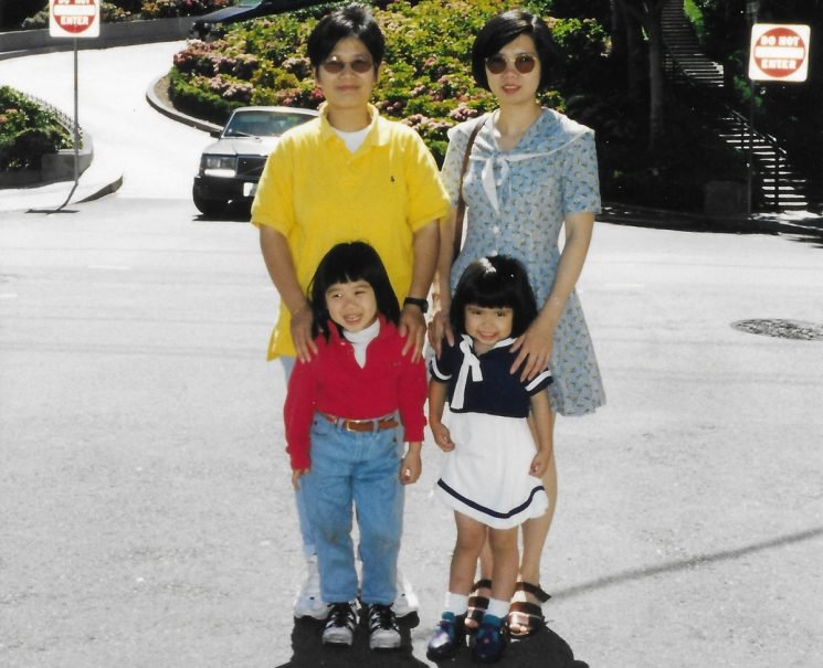 What My Androgynous Chinese Mom Taught Me About Breaking Tradition