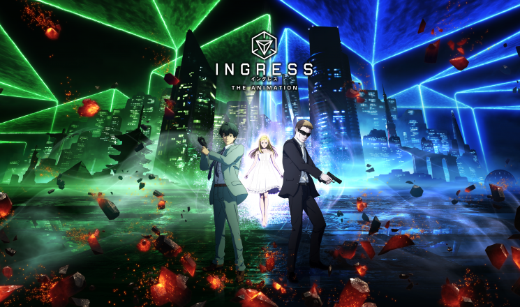 'Ingress: The Animation' Coming to Netflix Timed to October 'Ingress Prime' Launch (EXCLUSIVE)