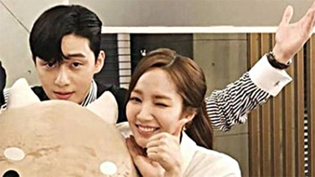 Are Park Min Young & Park Seo Joon Dating? Friend Sets Record Straight On Romance Rumor