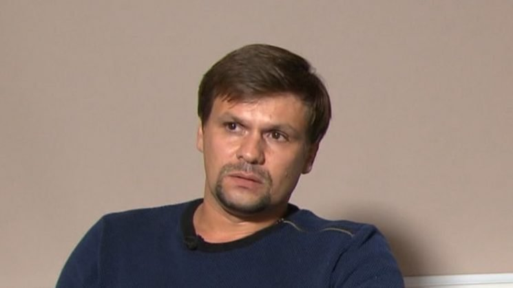 Unlikely tale of hapless Russian tourists earns UK rebuke