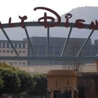 Disney Layoffs Come to Consumer Products Group