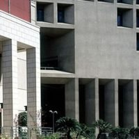 Security incident at U.S. Embassy in Cairo