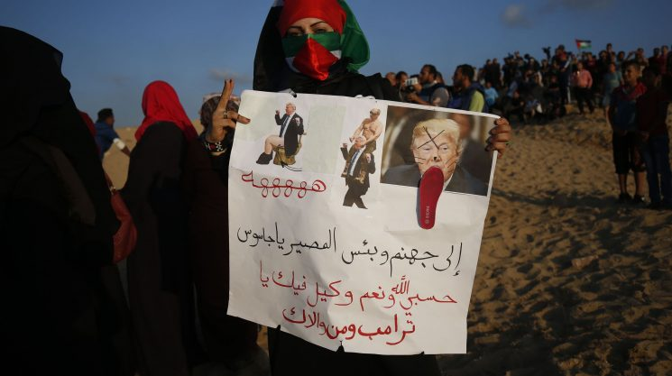 Palestinian man dies after being arrested by Israeli forces