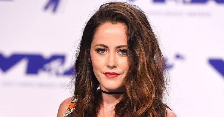 'Teen Mom 2' Star Jenelle Evans' Son Kaiser Undergoes Ear Tubes Surgery