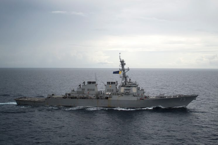Chinese destroyer comes dangerously close to US ship in South China Sea