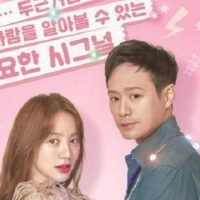 Fluttering Love debut: Yoon Eun-hye's comeback helps boost viewership for MBN K-Dramas