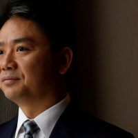 JD.com Chief Richard Liu Will Not Be Charged With Sexual Assault