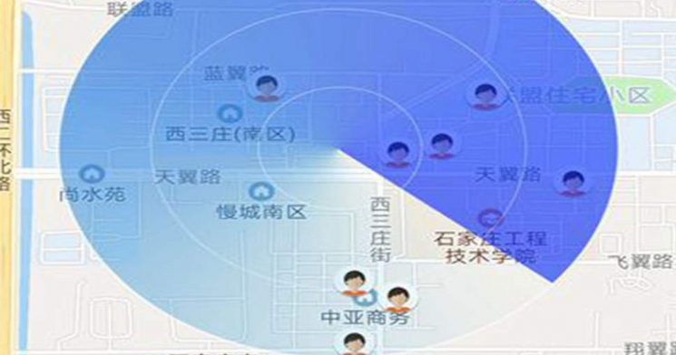 China Creates App That Shows When You're Near People In Debt, Encourages You To Shame Them