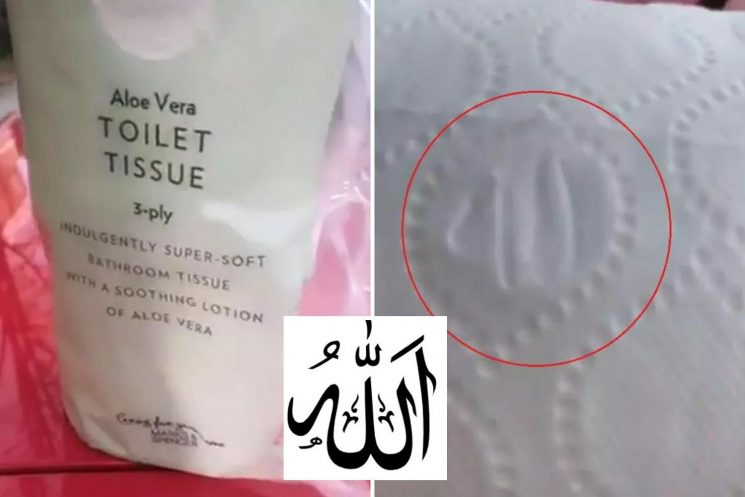 Muslims demand M&S boycott because toilet paper 'has Allah written on it'