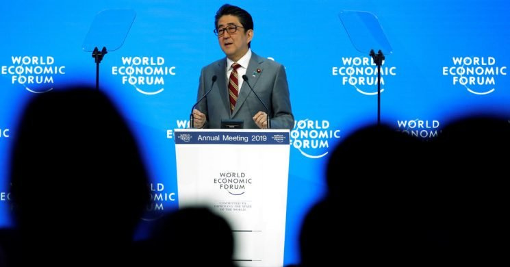 World Leaders at Davos Call for Global Rules on Tech