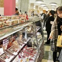 Japanese women rebel against having to buy chocolates for men