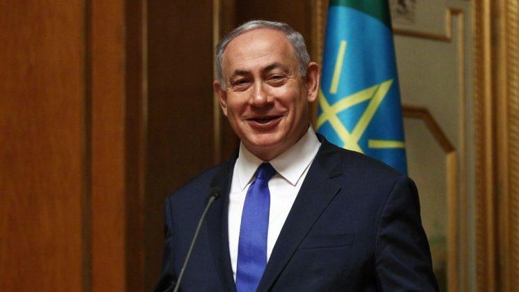 Netanyahu: I will not resign
