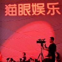 Tencent-Backed Maoyan opens broadly flat on Hong Kong debut