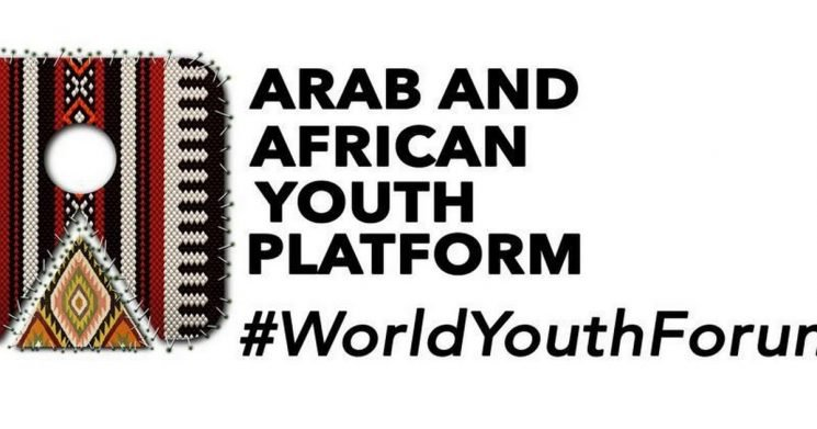 Arab and African Youth Platform