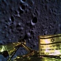 Israeli spacecraft fails to make successful moon landing
