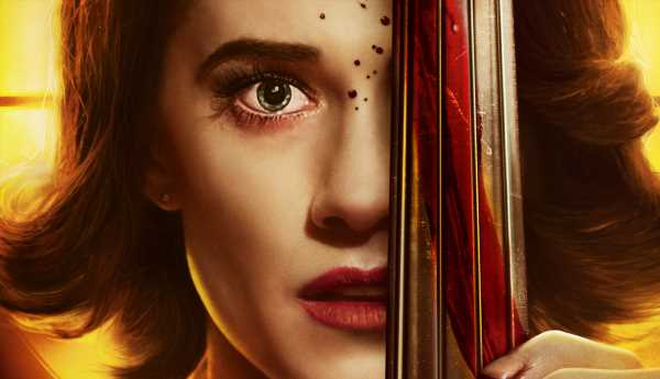 Allison Williams' 'The Perfection' Trailer – Watch Now!